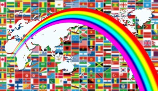 【1月・福岡】世界を感じよう!~2020東京オリンピックに向けて~