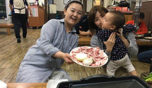 韓国親子ホームステイでの温かい出逢い-前編-