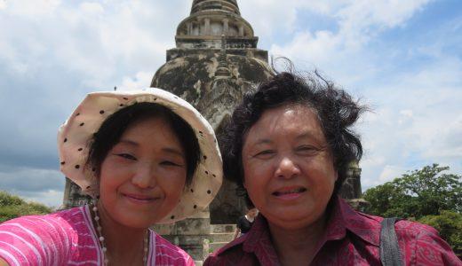 微笑みの国タイでふれた優しさ